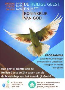 De Heilige Geest en het koninkrijk van God @ CC Poorthuis  | Peer | Vlaanderen | België